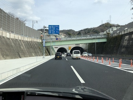 3142019 休山トンネル2車線化後初通過 S2