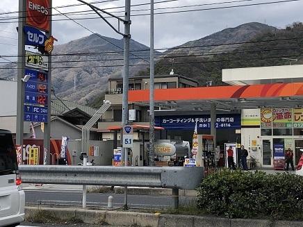 3112019 ガソリン値段H148 S
