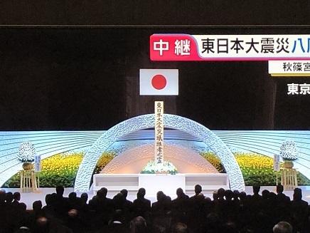 3112019 東北震災慰霊式 S1