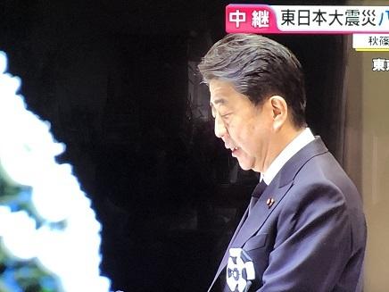 3112019 東北震災慰霊式安倍総理 S2