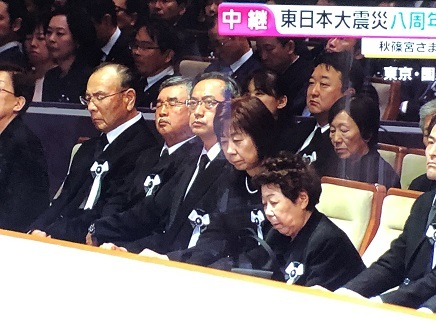 3112019 東北震災慰霊式参加者代表 S4
