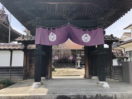 3202019 西福寺 S2