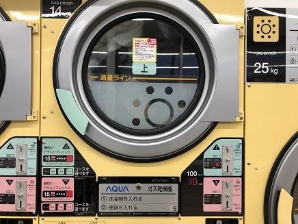 3182019 Washing center Dryer S1