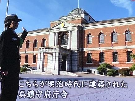 3132019 NHKTV 大和ふる里呉 鎮守府現在 S3