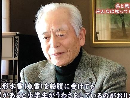 3132019 NHKTV 大和ふる里呉 藤本先生 S5