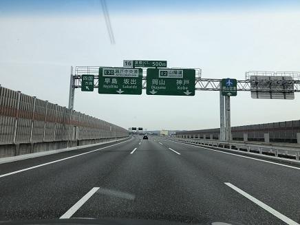 3252019 徳島へ 瀬戸大橋 S5