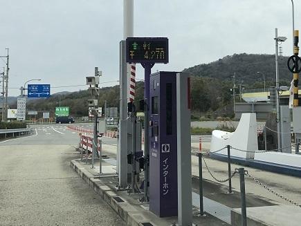 3252019 徳島道 土成IC S2