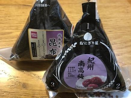 4032019 Dinner onigiri S