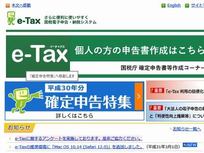 e-taxx.jpg