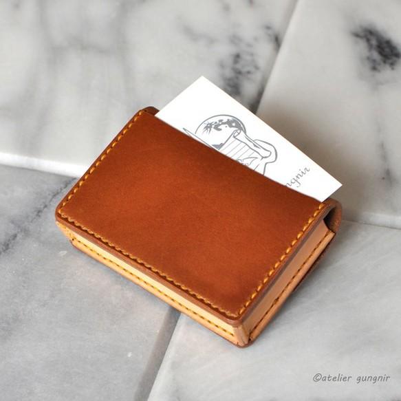 cardcase02mona-3.jpg