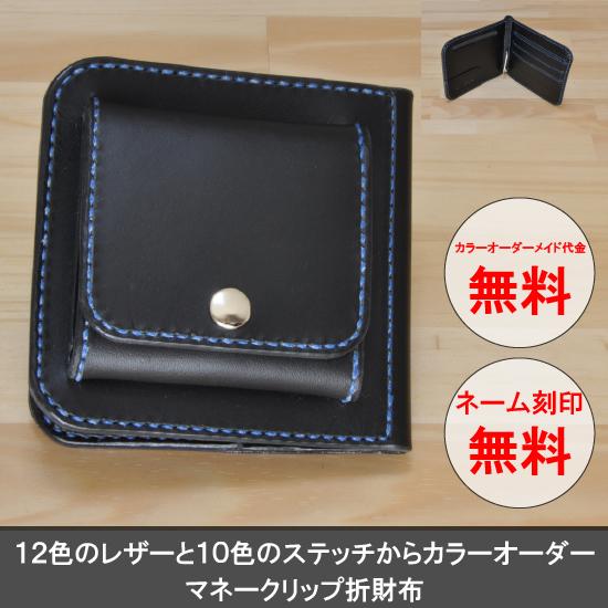 otya-wallet02ca.jpg
