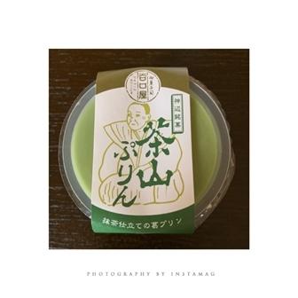 ぷりん46