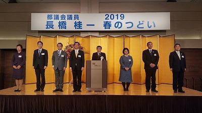 190305nagahashi.jpg