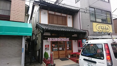 190321oyasumi.jpg