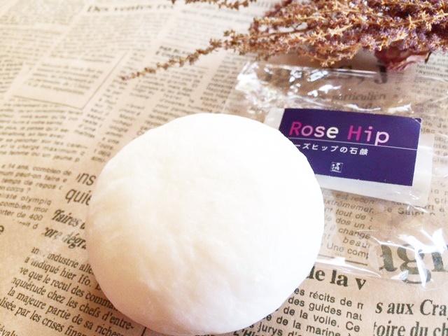 Ondo ローズヒップ 石鹸2