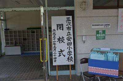 s-DSC_5136.jpg