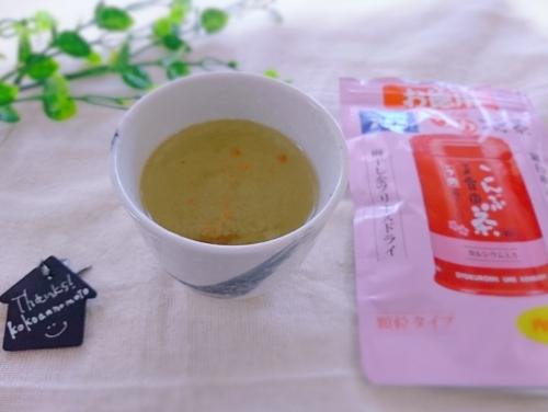 お徳用梅こんぶ茶