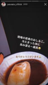 blog_2019_03_09_4.jpg
