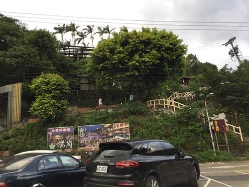 台湾皇池温泉