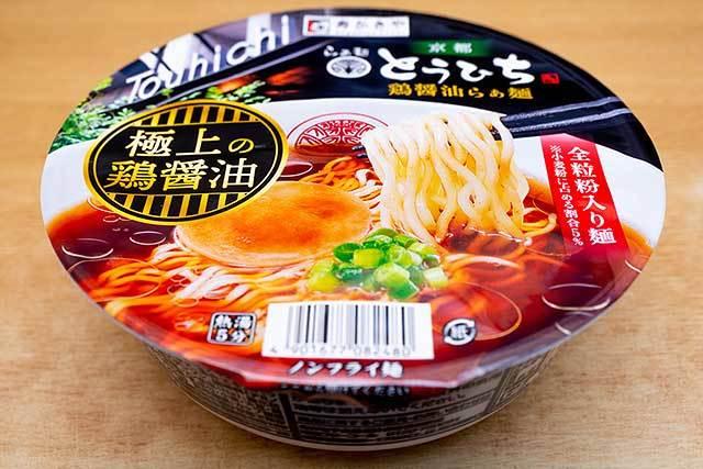 京都 らぁ麺とうひち 鶏醤油らぁ麺