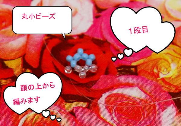 花ブ20190313-11