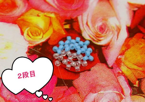花ブ20190313-12
