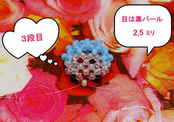 花ブ20190313-13