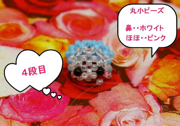 花ブ20190313-14