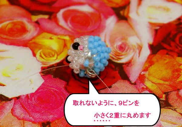 花ブ20190313-18