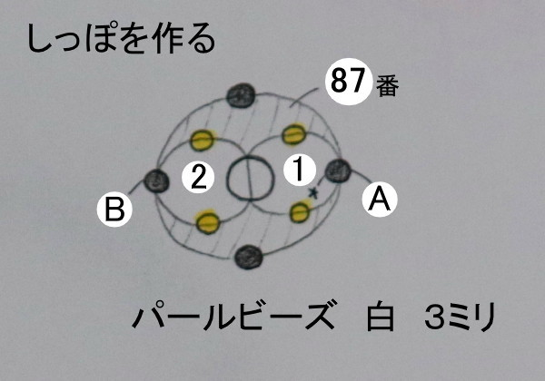 花ブ20190314-4