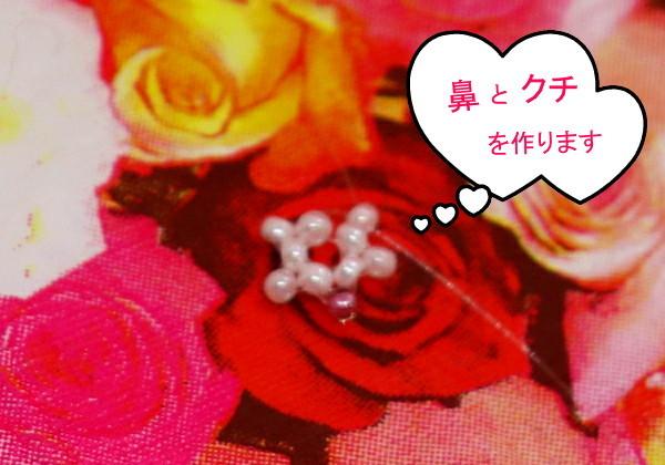 花ブ20190314-8
