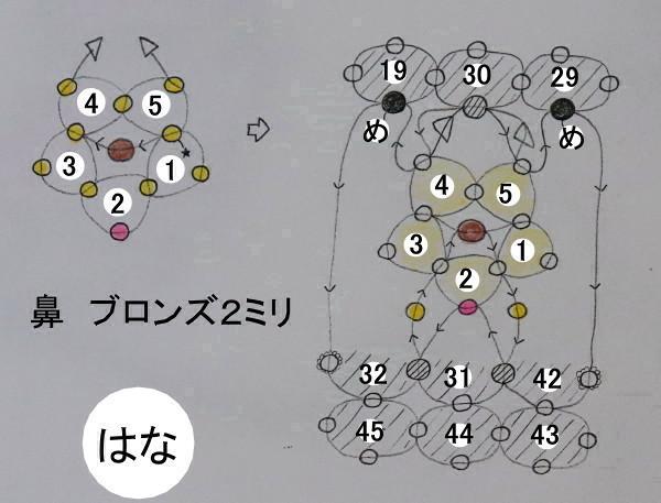 花ブ20190314-7