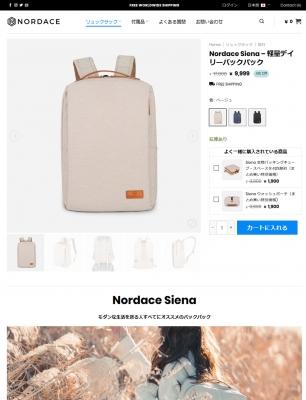 20190402Nordace Siena – 軽量デイリーバックパック