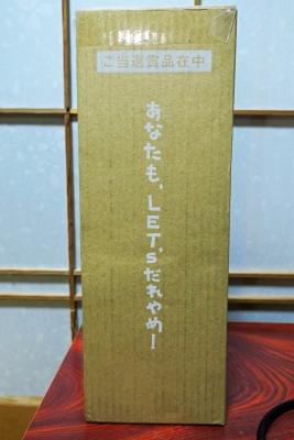 19_3_14霧島酒造1