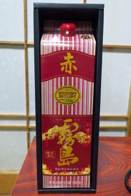 19_3_14霧島酒造3