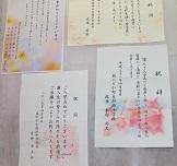 DSC_3286 - コピー