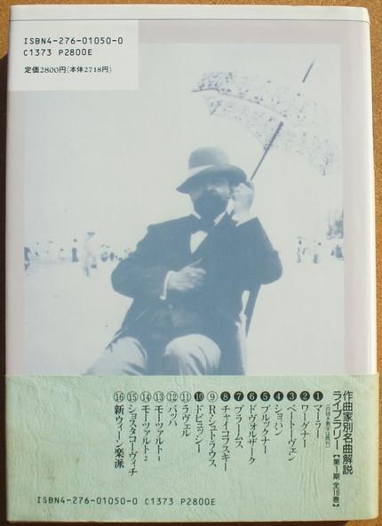 名曲解説ライブラリー ドビュッシー 02