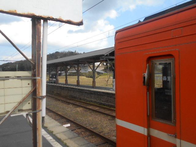 DSCN3236.jpg