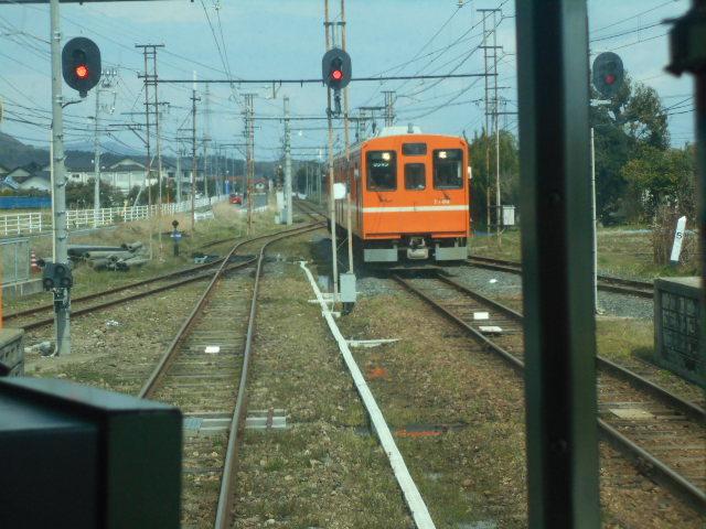 DSCN3254.jpg