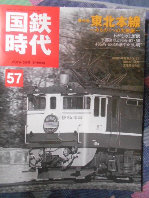 DSCN3372.jpg