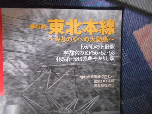 DSCN3374.jpg