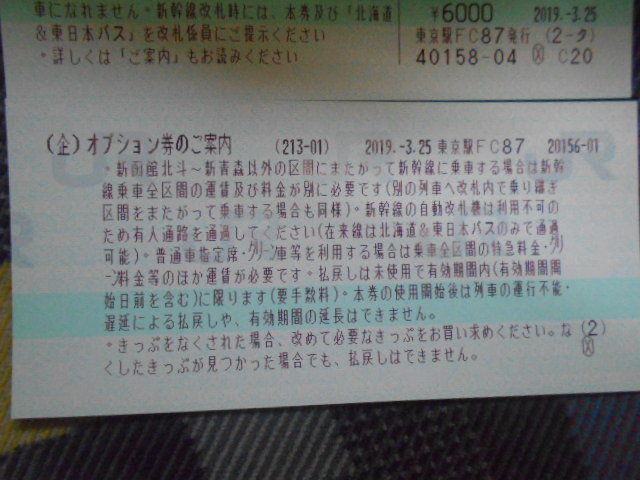DSCN3382.jpg
