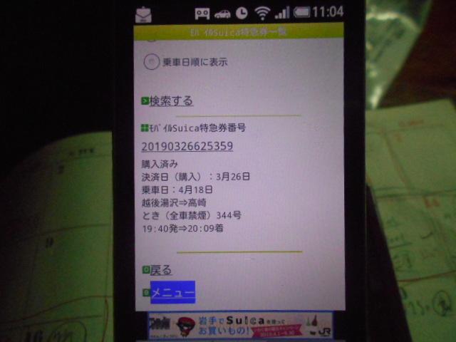 DSCN3383.jpg