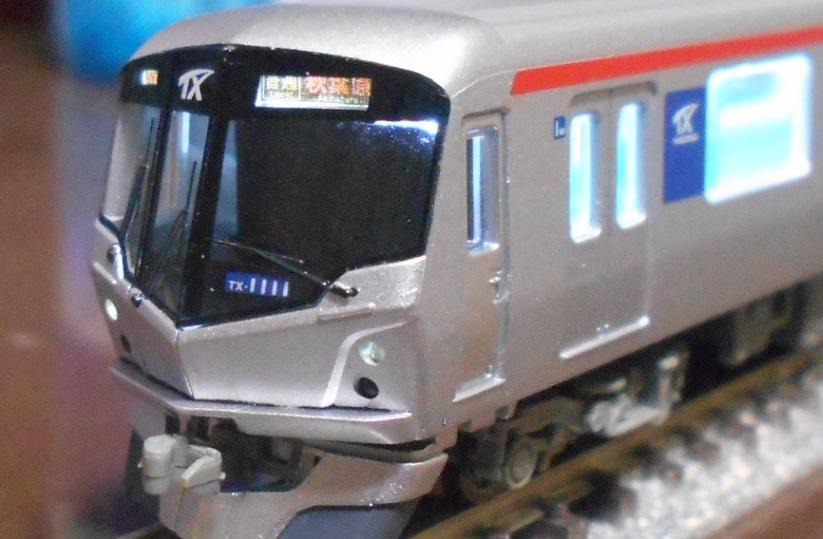 DSCN3445.jpg