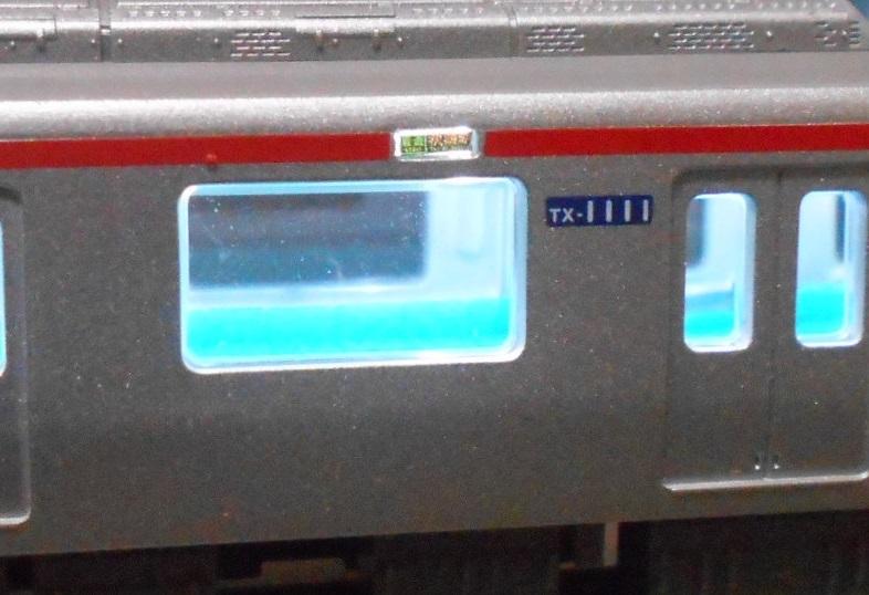 DSCN3447.jpg