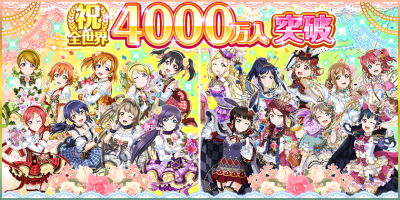 15_SIF_4000over.png