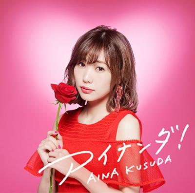 4th-mini-album-N.jpg