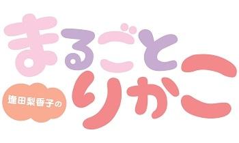 bf147e951321e8e2d67b6661c0a34d1c_main_logo.jpg