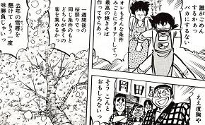 岡田屋さんの計算通り、桜祭りで焼きそば対決をする事になった陽一君