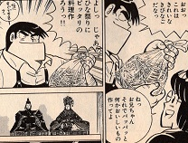 おみやげに頂いた新鮮なきびなごを使い、ちらし寿司を作る荒岩主任